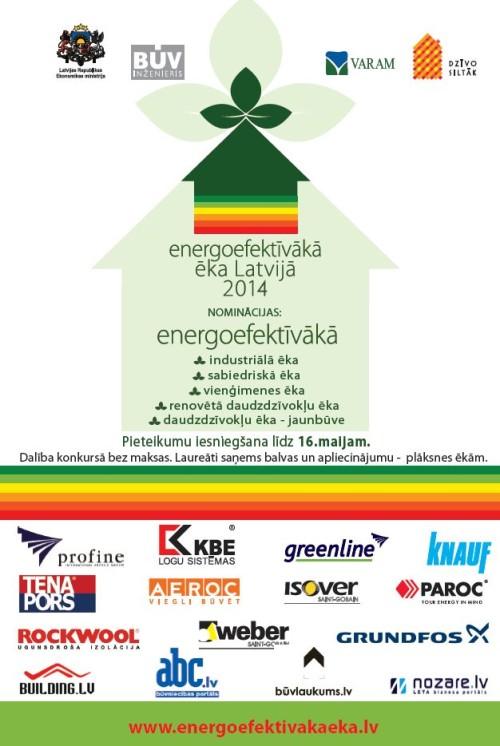 """Konkurss """"Energoefektīvākā ēka Latvijā 2014"""""""